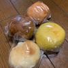 ご当地パン:ポコポコドライブインベルズ:クランベリーロール/黒糖フランス/かぼちゃロール/とまとロール