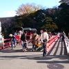 箱根日帰り温泉『天山湯治郷』はぼっち独身男性にも優しかった。