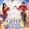 -God Tussi Great Ho / गॉड तुस्सी ग्रेट हो (2008)-