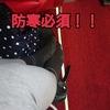 【アラサーのおひとり様バンコク①】自宅受取のWifiレンタルから出国まで【お盆に2泊4日の弾丸女子旅】