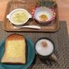 朝ごはん☆これから大活躍しそうな赤ちゃん蒸しパン♪