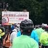 自転車散歩in犬山 2016年10月9日(日)参加の顛末1