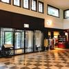 神奈川県・箱根【ホテル】会員制リゾートホテル 東急ハーヴェストクラブ『箱根明神平』に1泊2日宿泊しました!お部屋・施設の紹介です!