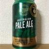 オーストラリア AUSTRALIAN BREWERY AUSTRALIAN PALE ALE