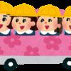 【幼稚園選び】現場職&親の目線で考察