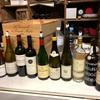 【フランス】ワイン屋の地下で高級ワインのテイスティングをする会