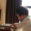 生後 7→8ヶ月