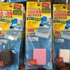 スマートフォン・モバイルバッテリー用USB充電ACアダプタ