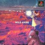 超名作RPG  ワイルドアームズシリーズを   ゲーム機別に   参考価格付きで  一覧表にしてみた