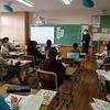 授業参観④ 4年生:国語 漢字の組み立て