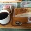 カフェ サンマルコ 尾西モーニング
