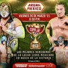 【CMLL】Copa Junior VIP大会の対戦カード発表