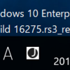 Windows 10 Build 16275リリース