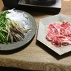 芹と大根の豚鍋