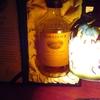 酒通信 秋のモルト 2
