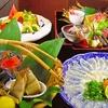 【オススメ5店】上越(新潟)にある会席料理が人気のお店