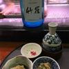 再訪の大分・佐伯市で燗酒と魚ならココ!幸寿司さんで酒魚ざんまい+【大分佐賀長崎〜車で盆バ行ケ②】