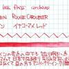 #052 J.HERBIN ROUGE CAROUBIER