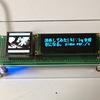 MFT2014に出展したmbedを使ったニコニコ新着動画表示器