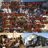 第37回共創カフェ@やまと〜福祉×リノベーション  地域の関係性をタガヤス空き家活用