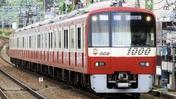 京急電鉄、4月26日から「羽田空港往復きっぷ」を発売。