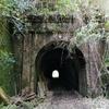 【再訪】奥山田第三隧道 (2021. 5. 15.)
