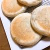 キーマカレー平焼きパン