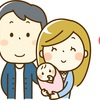 【NHK】広瀬すずが新生児を抱く中川大志を笑う「なつぞら」SNS動画に批判殺到…「感じ悪すぎる。思いやりがない」