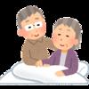 【夫婦関係】パートナーへの思いやりを持つ方法。2つの考え方で伴侶とのトラブルを回避する。