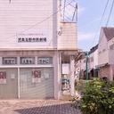 児島玉野市民劇場