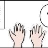 【手は震え】陰口ってこんなに傷つくんだ【呼吸も乱れる】