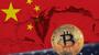 中国の仮想通貨が日本にも進出してきた!