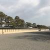 京都御所って。。。そして白雲神社も in 京都