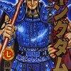 キングダム 7巻  「将の才力」