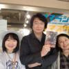 第67回 HONEY on BERRYの「Ukulele Doki」  2021年2月23日放送