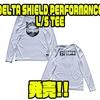 【バスブリゲード】デルタグラフィックデザイン配置のロンT「DELTA SHIELD PERFORMANCE L/S TEE」発売!