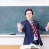 「教える」先生と、「何もしない」生徒たち。