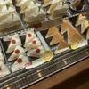 シャトレーゼで、ケーキが50%オフ!苺ショートケーキもチーズケーキもお得!