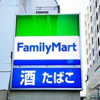「ファミマプレミアムチキン」の季節がやってきましたよ~!!12/17新発売のスイーツラインナップも彩り豊かにそろい踏み♪