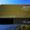 マリオットのゴールド会員証が届きました!