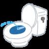 【toto? inax?】トイレのウォシュレットに性能差がありすぎる件について【汚い話なので注意】