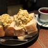 極厚タマゴサンドなら銀座「喫茶アメリカン」へ!5年以上通った私のおすすめガイド