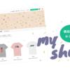 ユーザー様ごとにTシャツ一覧が見られるマイショップ機能を追加しました!