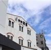 【ポケモンGO】汁守神社から鶴川街道沿いへポケストップめぐりの散歩