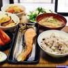 便秘を改善する排便力をつけるための食事とは!?正しい食生活で腸内をリセット
