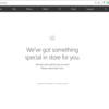 Apple発表会はどこで見られる?Apple公式サイトがメンテナンスに入り、いよいよApple発表会準備も最終段階へ。