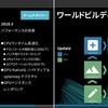 【Unity】「開発計画に役に立つUnityロードマップ 」