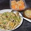 厚揚げきのこ中華あん、豚汁、切り干し酢の物、鶏ハム