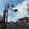 美しき地名 第35弾 「ひよどり団地(横浜市・港南区)」