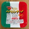 🥢東京拉麺株式会社【ペペロンチーノ】